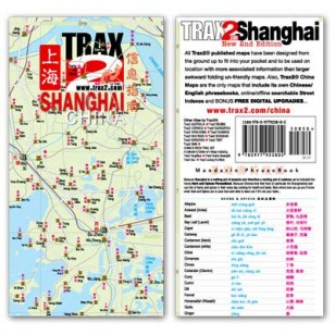 2nd Edition Shanghai Maps