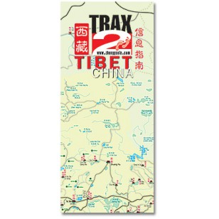 Tibet  map | Lhasa Tibet China