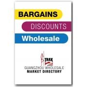 144 Page Guangzhou Wholesale Directory