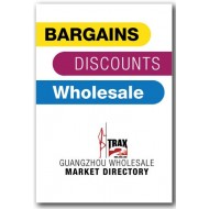144 Page Guangzhou Wholesale Directory