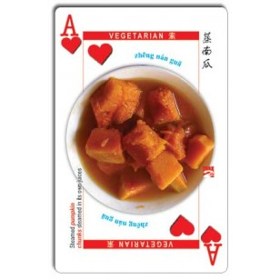 Chinese Street Food Playing Cards
