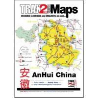 Anhui China
