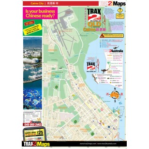 Cairns Map Australia