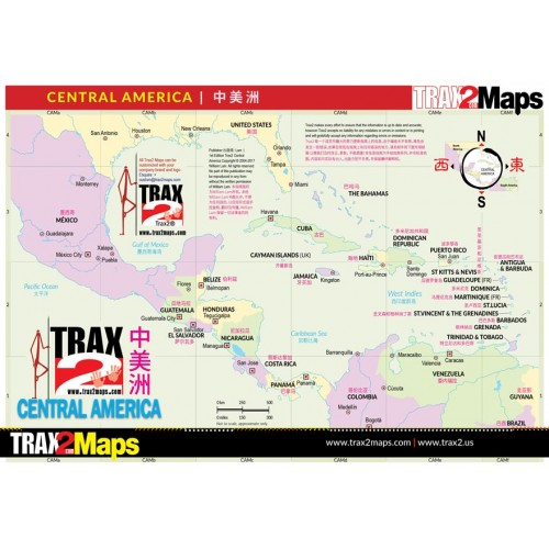 Bilingual Central America high res A4 map