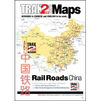 Train Network Map of China A4 digital PDF