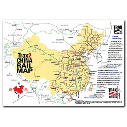 China rail map pdf gumiabroncs Image collections