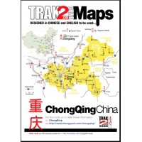 Chongqing China pdf