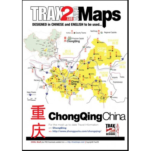 Chongqing China Pdf Map Of Chongqing Pdf