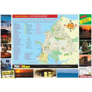 FREE Darwin City, Attractions, Suburbs eMap