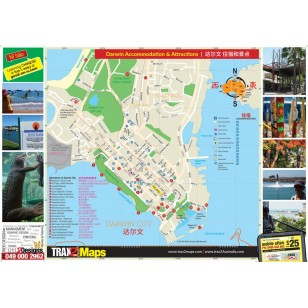 Darwin City and surrounds map