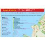 Japanese ダーウィン&周辺エリア English Darwin eMap