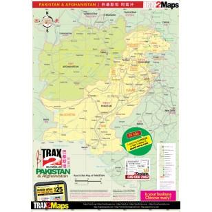 FREE Pakistan eMap