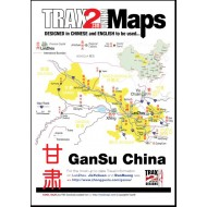 Gansu China pdf