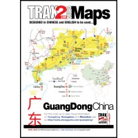 Guangdong China pdf
