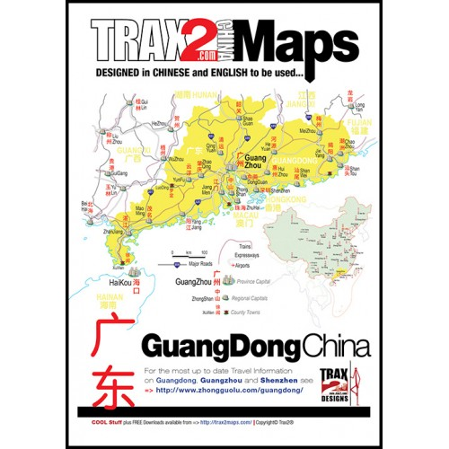 Guangdong China Pdf Map Of Guangdong Pdf