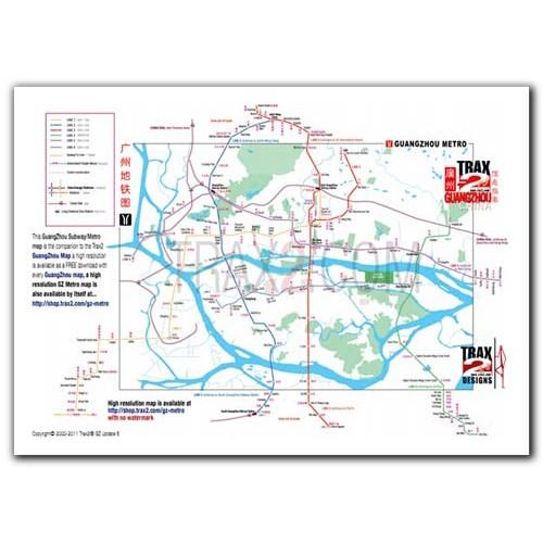 Xian Subway Map Pdf.Gz Subway Free Pdf Map V5