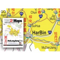 Heilongjiang Top 24 Destinations