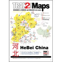 Hebei China pdf