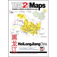 Heilongjiang China pdf
