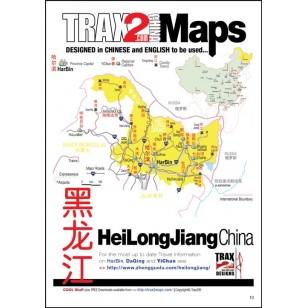 Heilongjiang China pdf