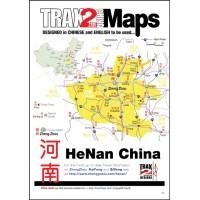 Henan China pdf