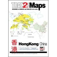 Hong Kong eMap pdf