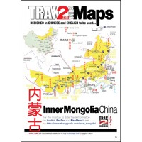 Inner Mongolia China pdf map