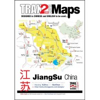 Jiangsu China pdf map