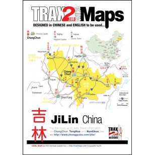 Jilin China pdf map