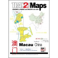 Macau China pdf map