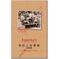 Ebook Nauru-Journey Out of China.epub