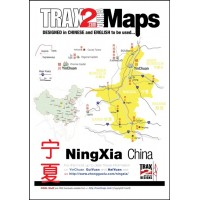 Ningxia China pdf map