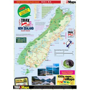 New Zealand 新西兰 South Island Map