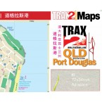 Free Port Douglas eMap 道格拉斯港