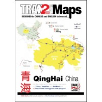 Qinghai China pdf map