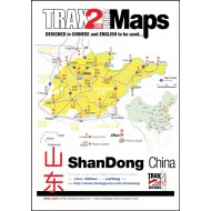 Shandong China pdf map