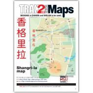 Shangri-la map