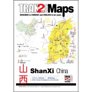 ShanXi China pdf map