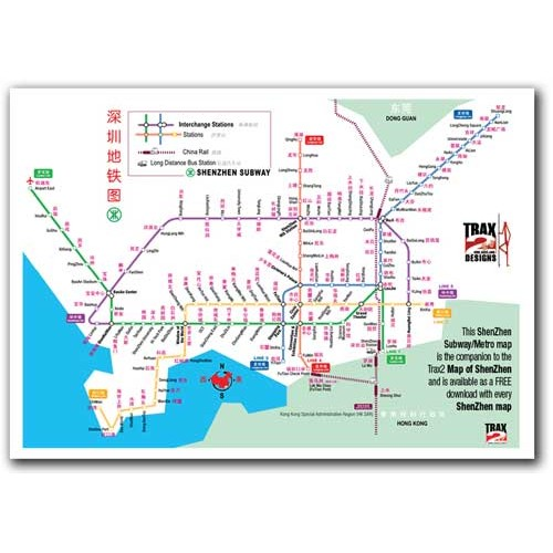 Subway Map Shanghai 2011.Shenzhen Subway Map Pdf