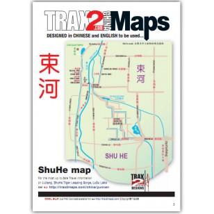 Shuhe Town map