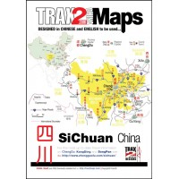 Sichuan China A4 pdf