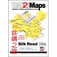 Silk Road Map A4 digital PDF