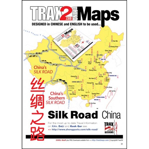 Silk Road Map A4 digital PDF Digital Road Maps on