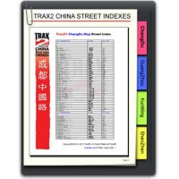 CD Street Index Book (no map)