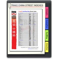 KM Street Index Book (no map)