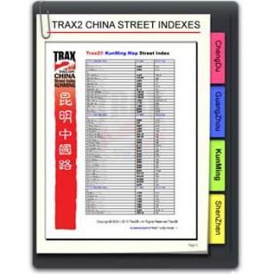KM Street Index Book (no map)