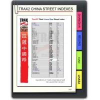 Lhasa Street Index Book (no map)