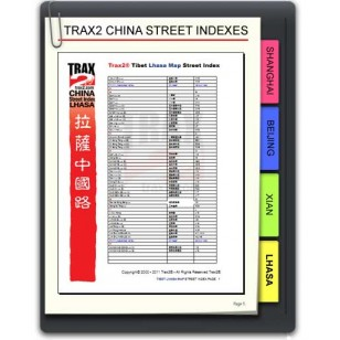 Lhasa Street Index Book (no map)