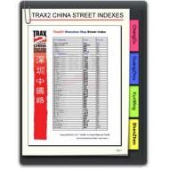 SZ Street Index Book (no map)