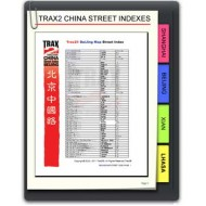 15 Page Beijing Street Index Book